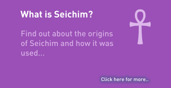 seichim-energy-origins